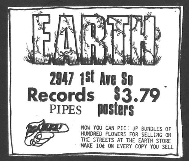 EarthRecordsHF10-2-1970web