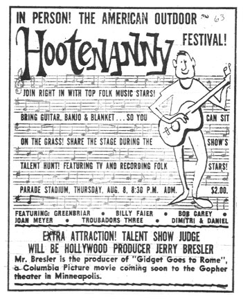 hootenannyoutdoor